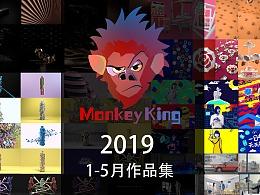 2019 C4d之路 ( MonkyeKing 1-5月作品集 )