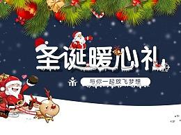 金融节日banner