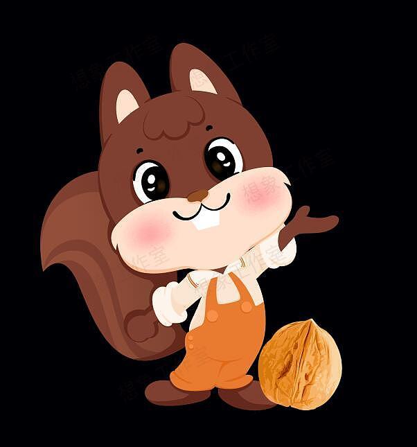 可爱的小松鼠活泼好动,喜爱最真实天然的味道  本身是儿童