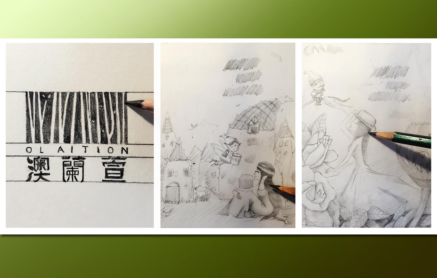 几款手绘包装设计