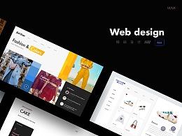 杂七杂八·web+icon