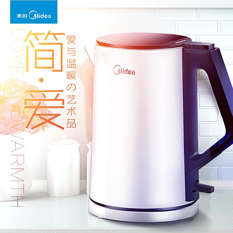 美的电热水壶产品主图|电子商务/商城|网页|灵宝山下图片