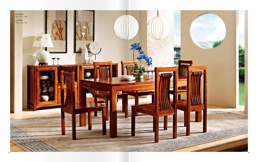 时尚中式家具画册图片