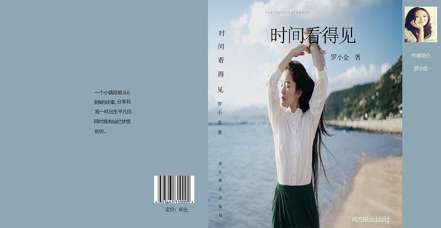文艺小清新书籍_好听唯美的小说名字图片