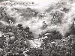 中国山水画之美