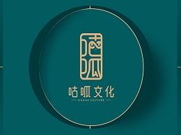 咕呱文化丨logo提案