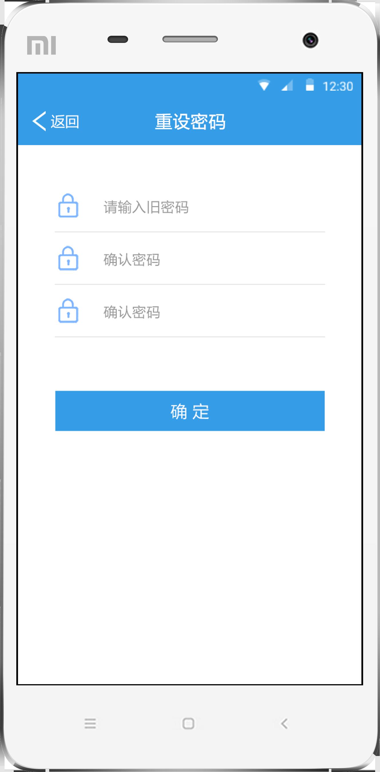 登录注册_登录 注册 app界面