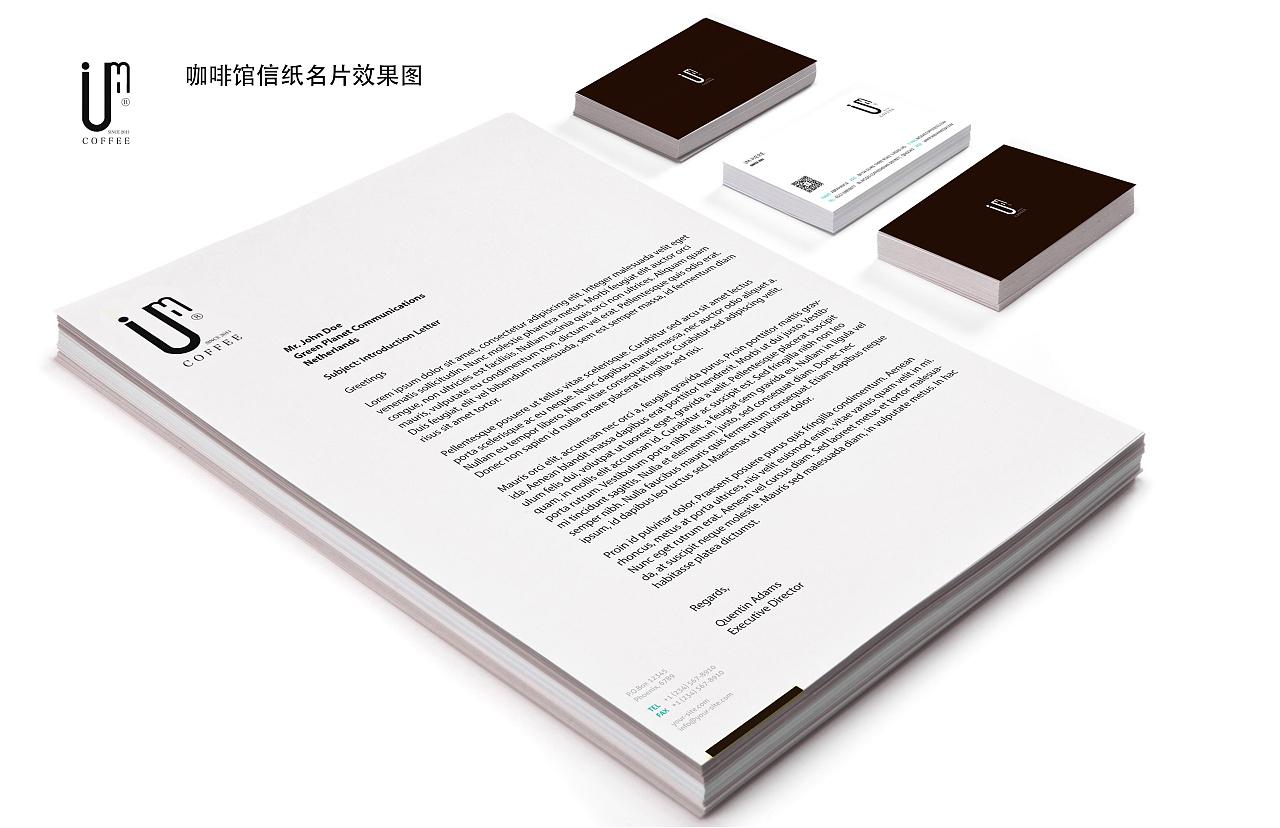 咖啡店vi设计展示字翔设计图片