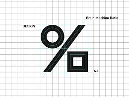「 同济 X 特赞 」设计与人工智能实验室