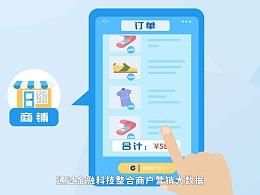 MG动画/简约风格/图文解说【中国建设银行】龙商通卡