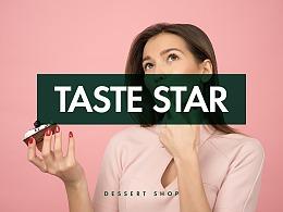 甜品设计 甜品品牌 甜品品牌设计 马卡龙