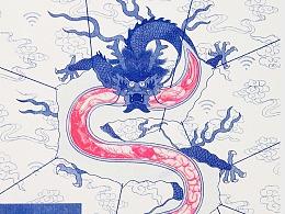 The death of ancient spirit古代精神之死 riso print