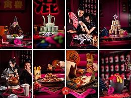 成都美食拍摄模特创意美食饮品拍摄酒吧中餐菜品拍摄