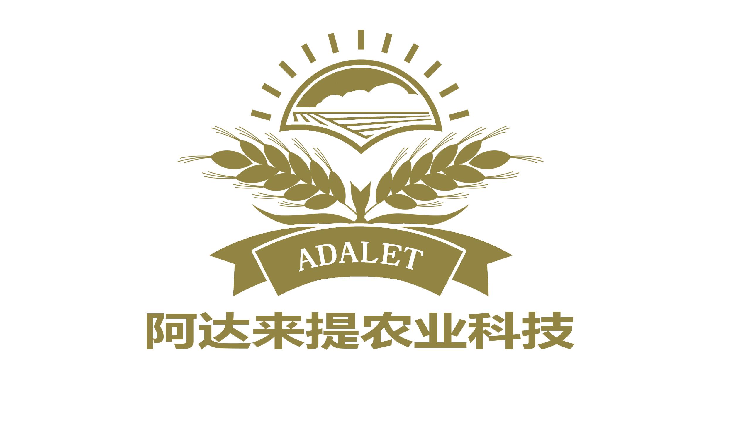 阿达来提农业科技有限公司 logo图片
