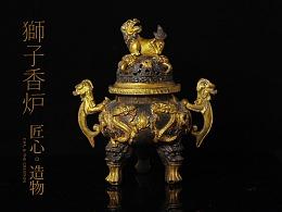 精工紫铜鎏金狮子香炉