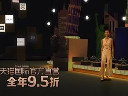 【Alibaba】88VIP | 给你专属宠爱