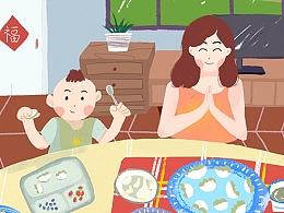 吃水饺的妈妈和宝宝小暑嘛