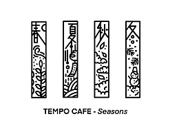   TEMPO咖啡店物料  