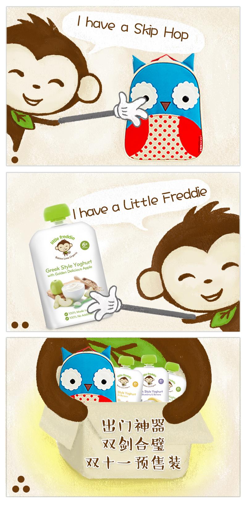 手绘海报|插画|商业插画|柚子绿 - 原创作品 - 站酷
