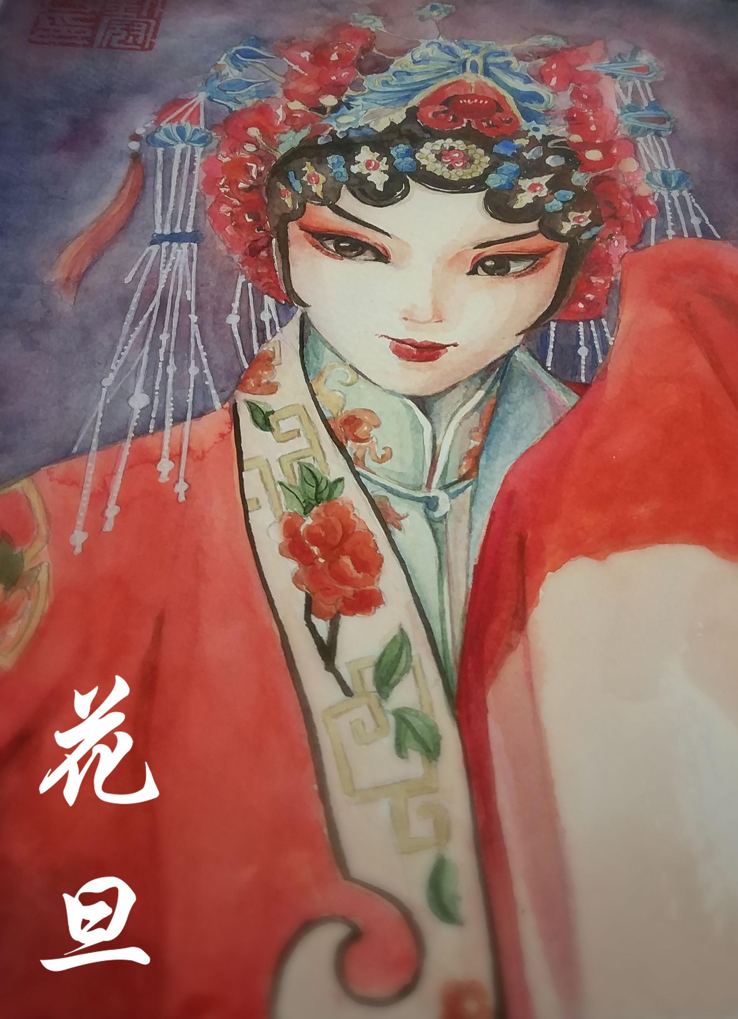 京剧—花旦