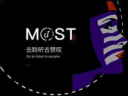 Most音乐App