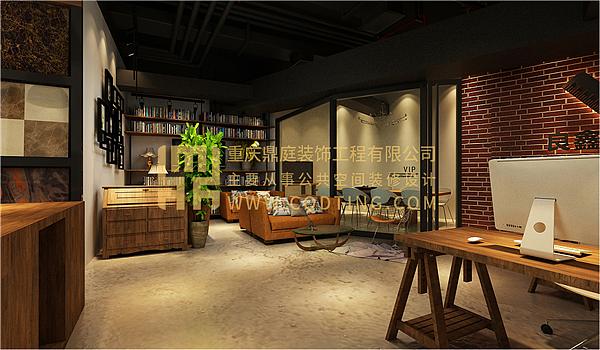 重庆办公室装修公司 办公室设计效果图 办公室设计费用 鼎庭装饰专注