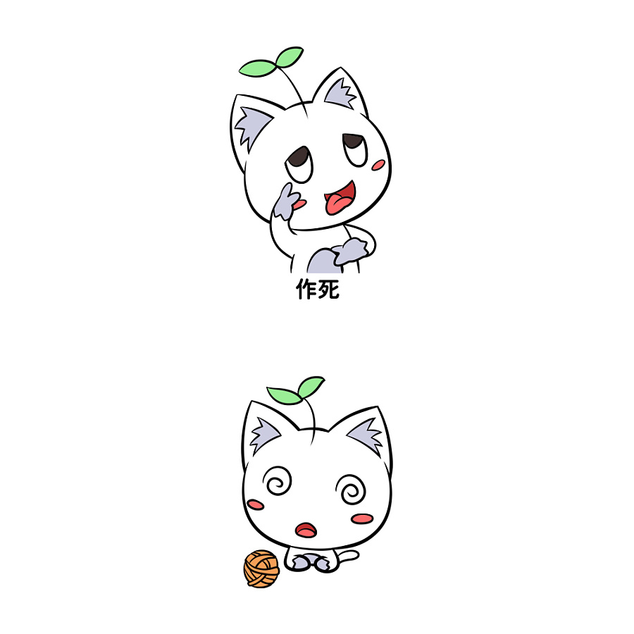 小叶猫表情包|网络表情|动漫|漫鱼动漫 - 原创设计图片