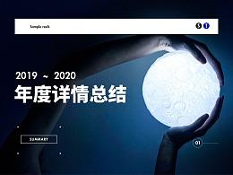 2019 ~  2020 年度详情页项目总结xN