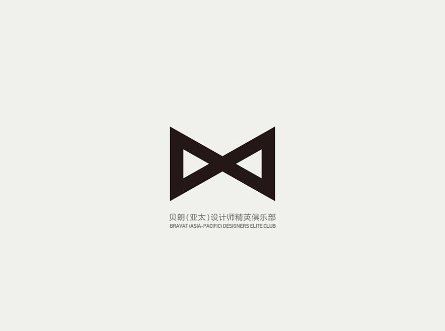 贝朗设计师精英俱乐部 logo+网站 设计图片