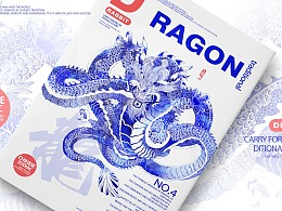 创意十二生肖系列包装插画设计