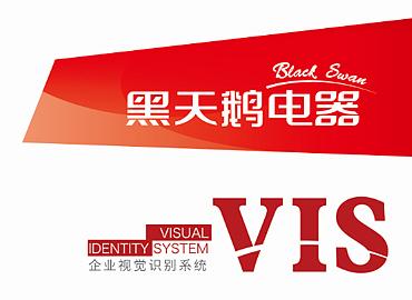logo logo 标志 设计 图标 370_270图片