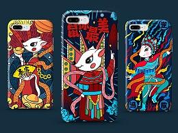 鼠你最红国潮风系列手机壳插画