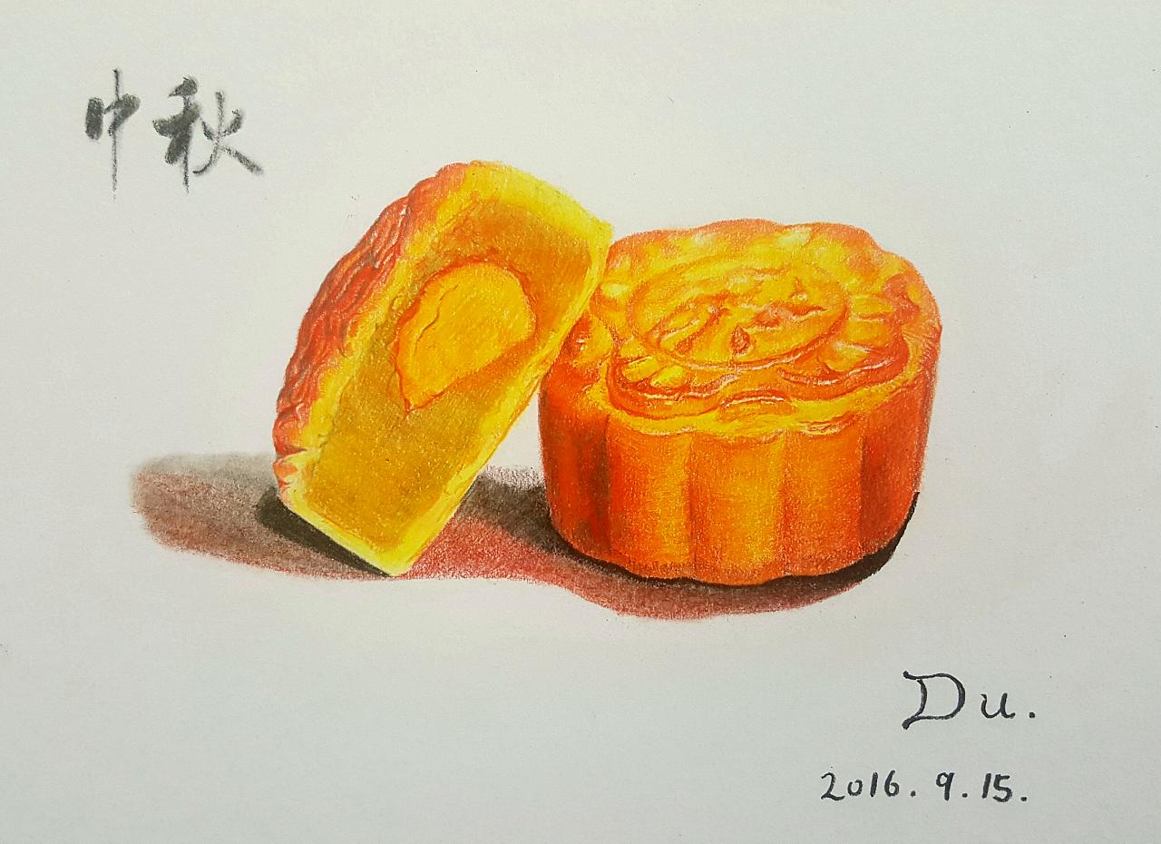 中秋节月饼手绘