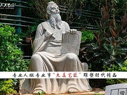 中国农耕文明的起源,——大美艺匠