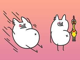 猪腰丸动态表情一组
