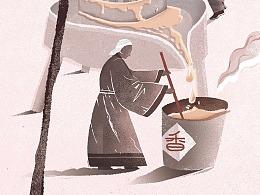 手磨香油-广告插图