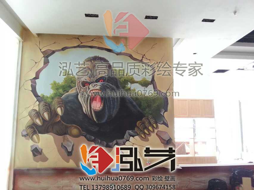 东莞3d手绘墙|插画|商业插画|tanshuanghu - 原创作品