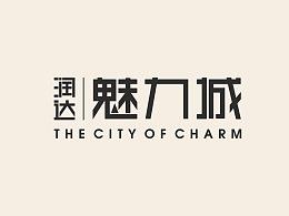 近期一些logo和字体