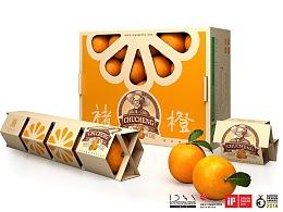 褚橙  Chuchen