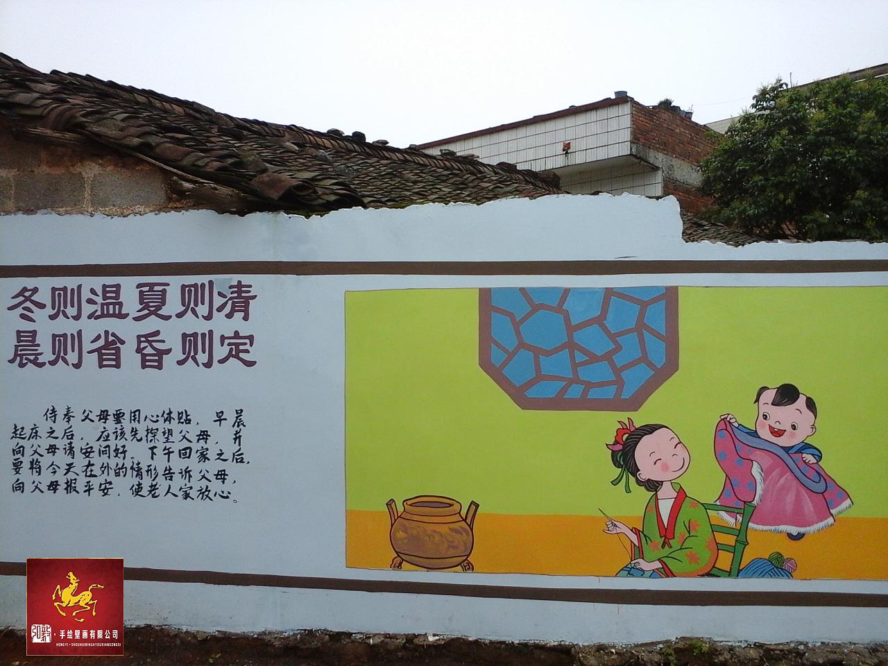 手绘壁画作品之《经典国学》|其他|墙绘/立体画|弘毅