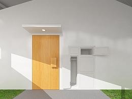 HOUSE VISION 2016丨冷藏室从室外打开的家