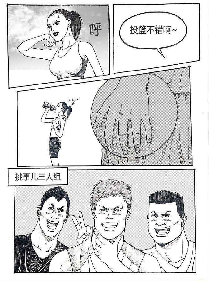 超级英雄漫画-篮球场图片