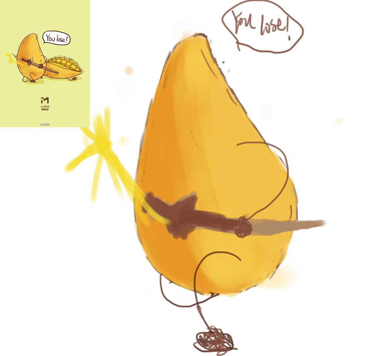 第一次手绘板画了芒果