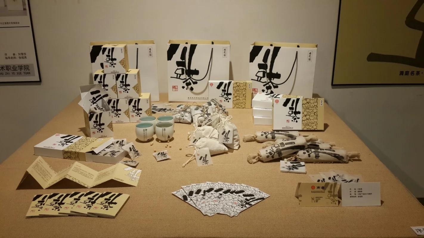毕业设计展览|平面|包装|侠客就是我 - 原创作品图片