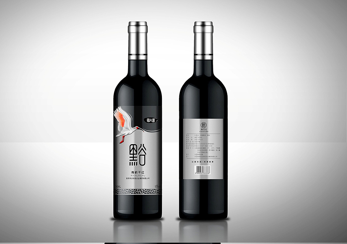 红酒瓶单个结构素描