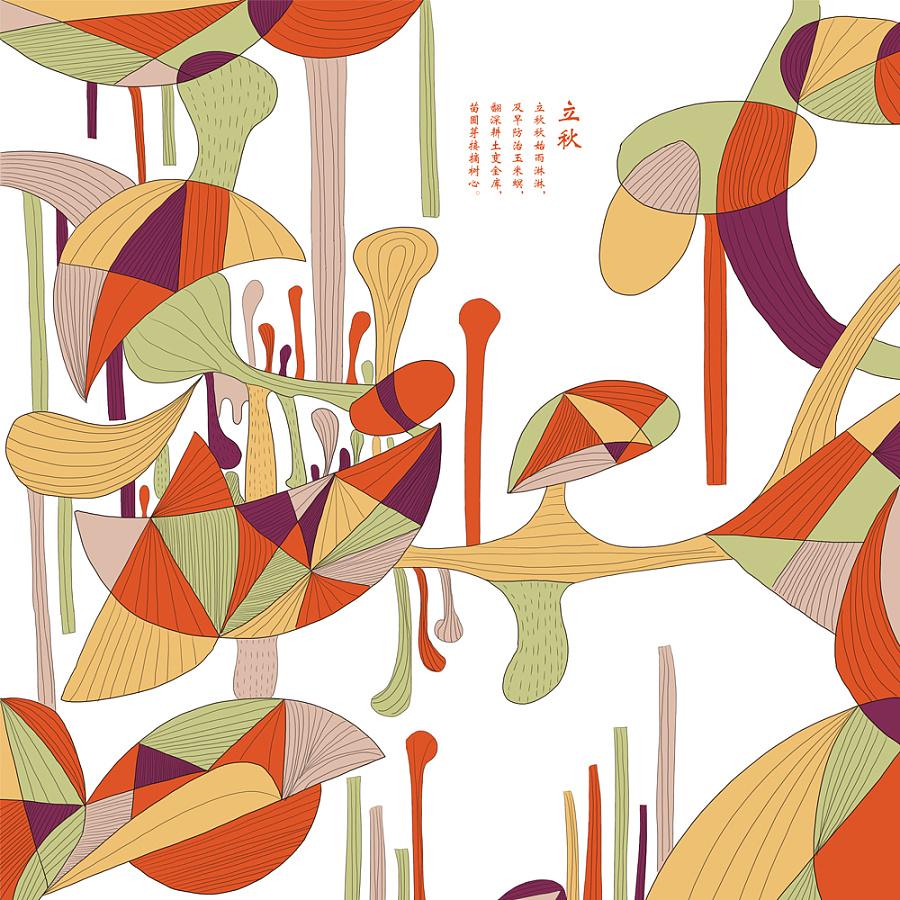 手绘插画--24节气|插画习作|插画|亮灰色 - 原创设计