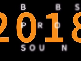 bbs2018广州展会设计