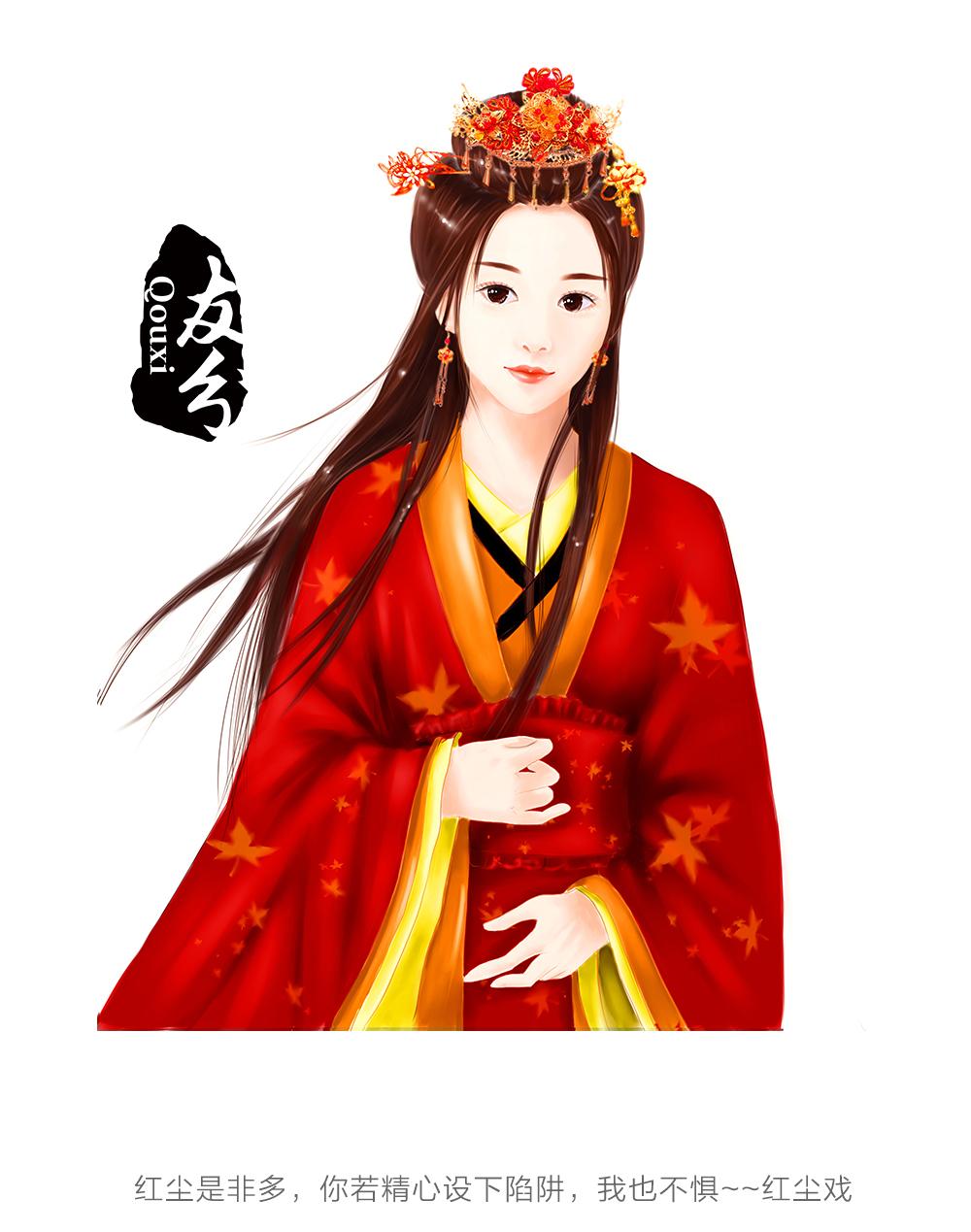 原创手绘古风红妆美女《红尘戏》——步灵