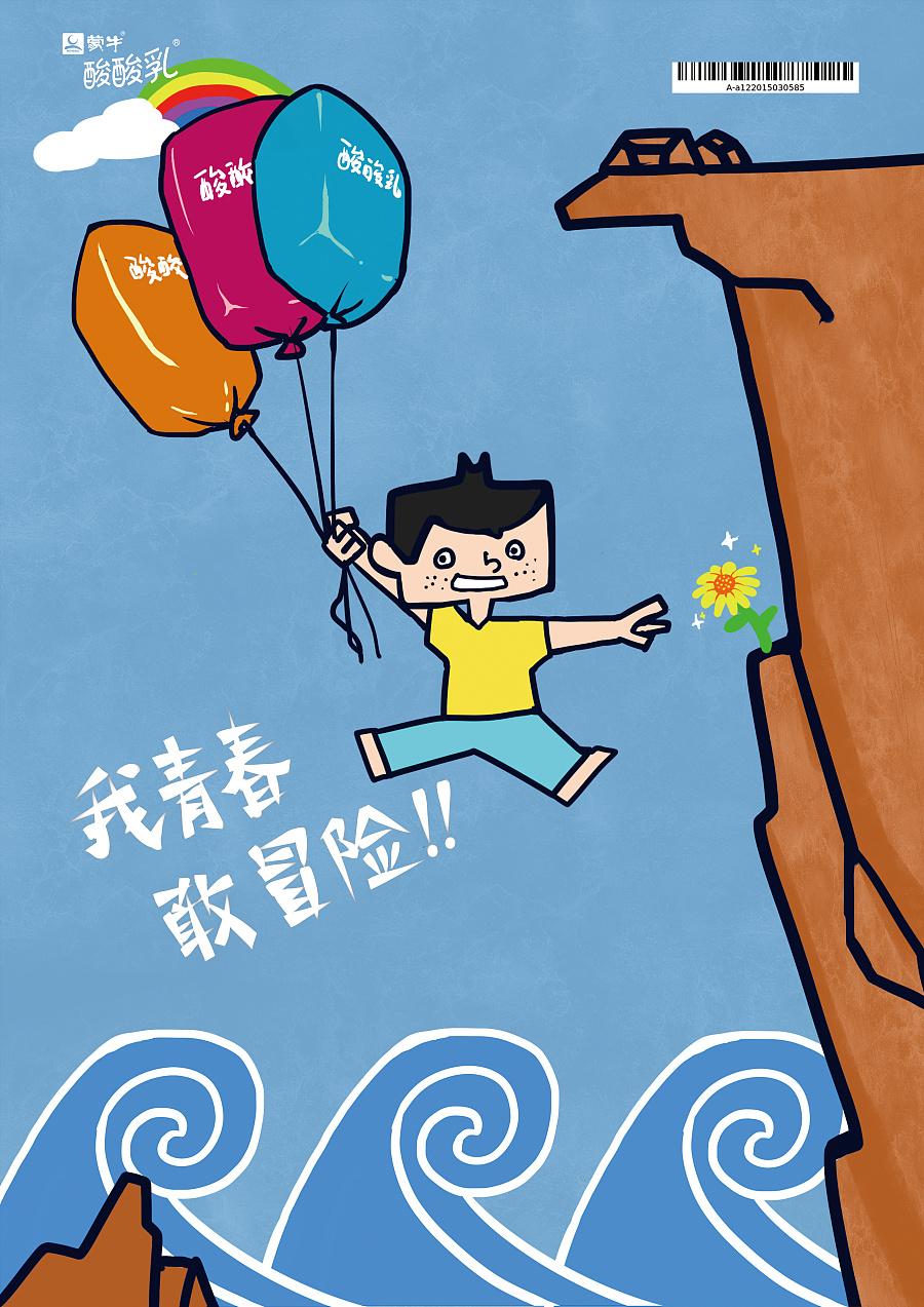 大广节作品-手绘|海报|平面|哆啦a梦吧 - 原创设计