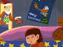 圣诞老人的秘密